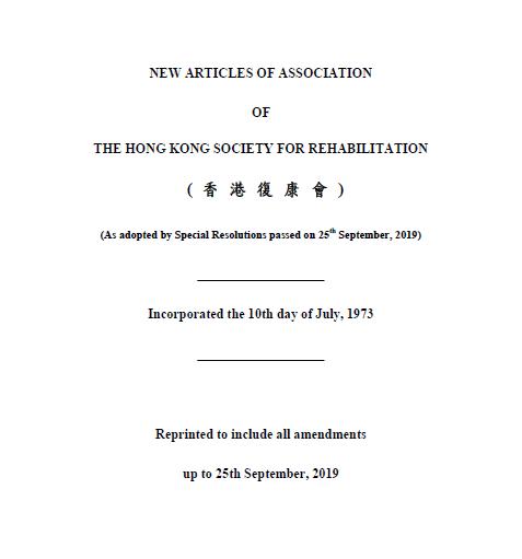 HKSR Articles of Association