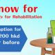 Donate now for HKSR
