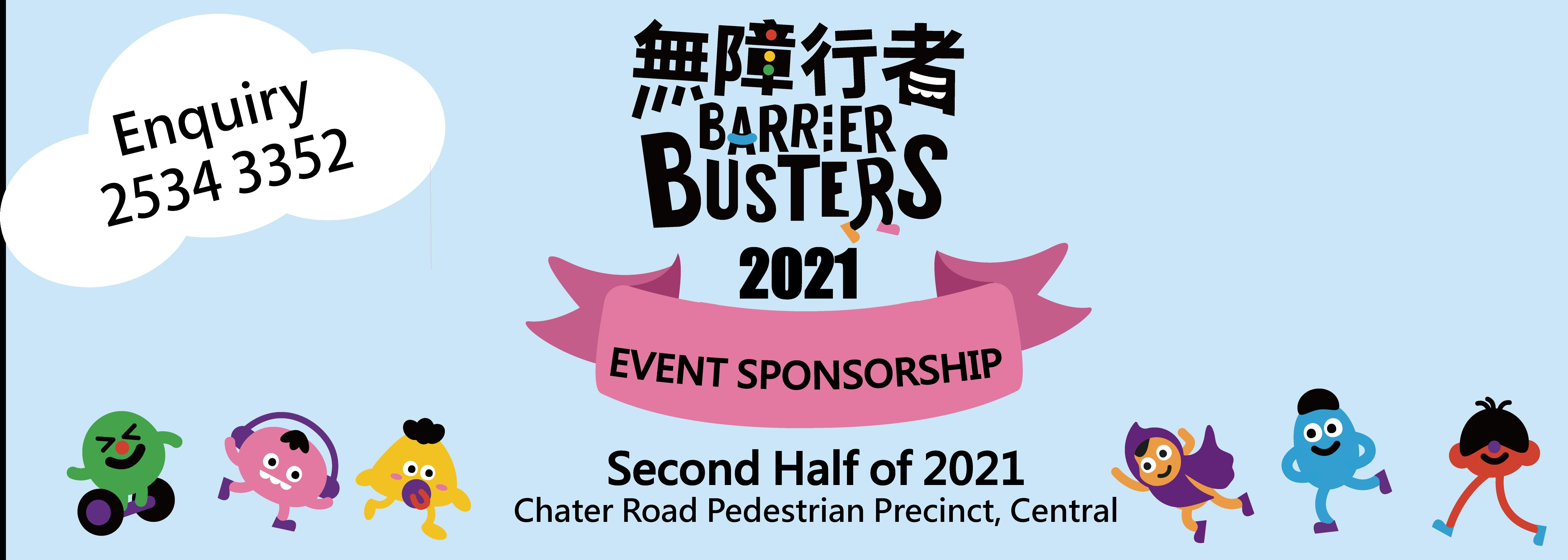 BB2021 Banner Sponsorship Eng R1