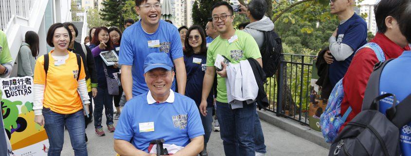 體驗殘疾人及長期病患者的障礙