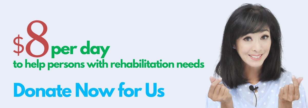 每日$8 助殘疾與長期病患者重獲新生