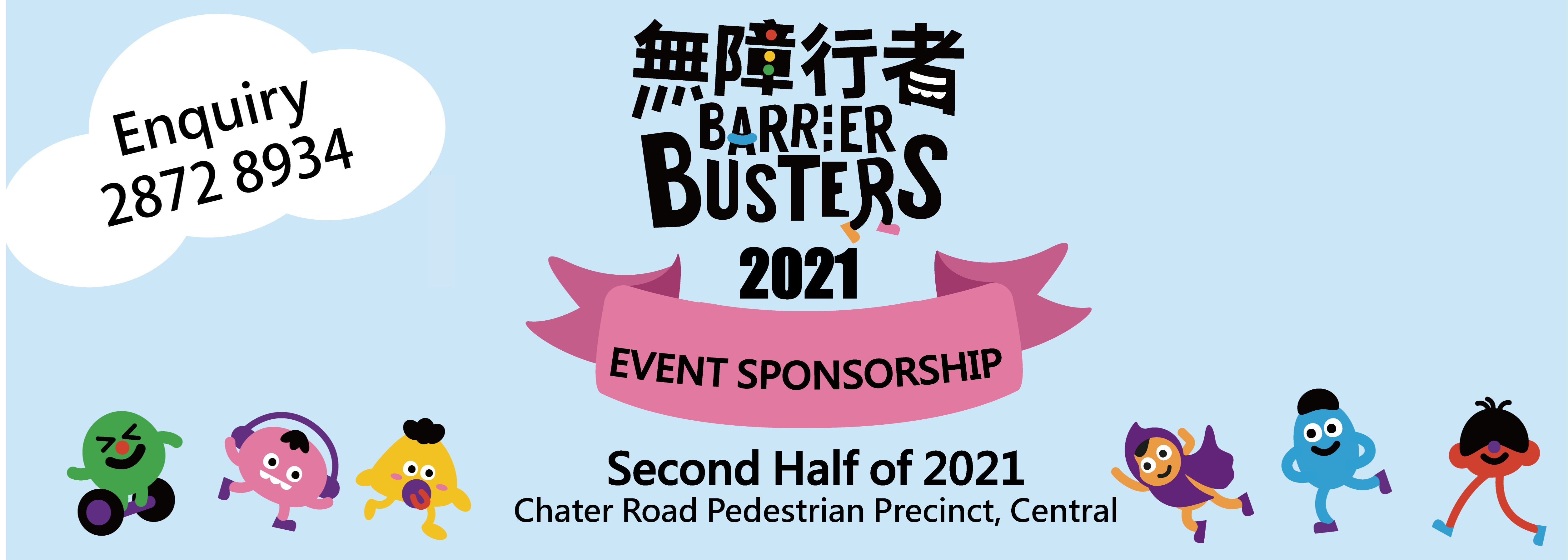 Barrier Busters 2021