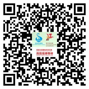南區復康專線(用戶版)_SDRA Passenger App_Android QR Code