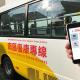南區復康專線設有應用程式,乘客可隨時隨地預約。