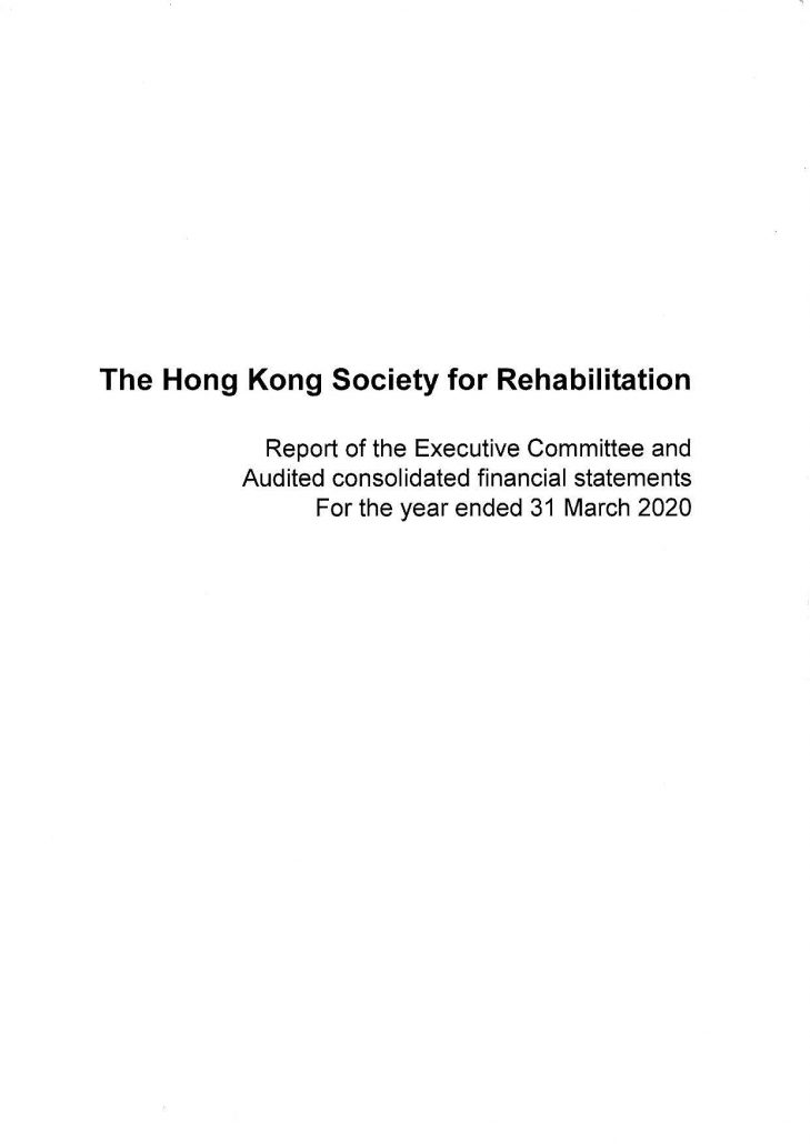Cover_HKSR Rpt of ExCo & Audited Con Fin Statements_31 Mar 2020